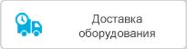 Каналопромывочная машина ПРЕУС Б2 55КР Гудзон