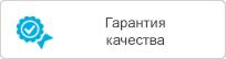 ПРЕУС Е633